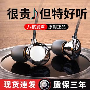 陶瓷耳机入耳式适用Huawei华为原装正品P40/Nova8/7/Play4T荣耀30/20/X10电竞游戏吃鸡K歌降噪重低音手机耳塞