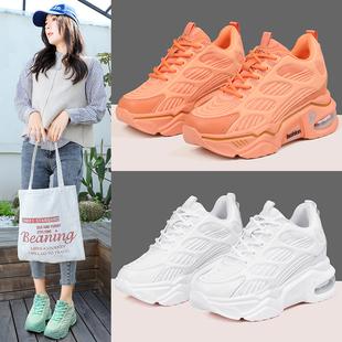夏季老爹鞋女2020新款网面透气休闲运动鞋糖果色厚底内增高女鞋子