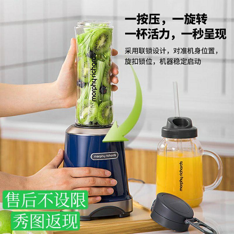 摩飞电器 9600便携充电果汁杯迷你小型家用电动料理奶昔榨汁机