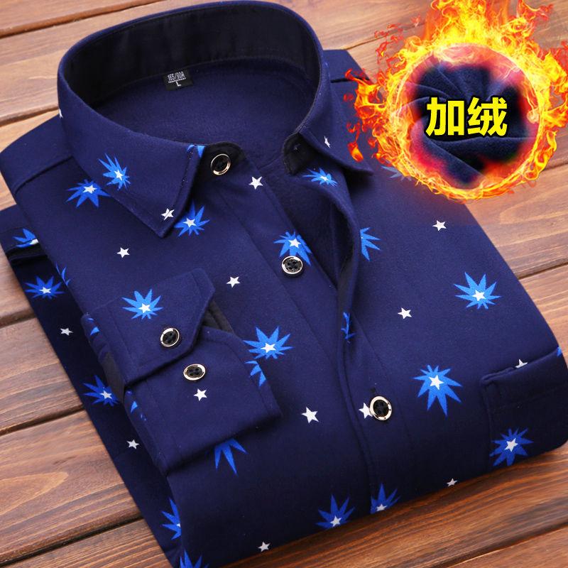 衬衫男加绒秋冬季2020新款男士加厚长袖保暖衬衫格子休闲印花衬衣