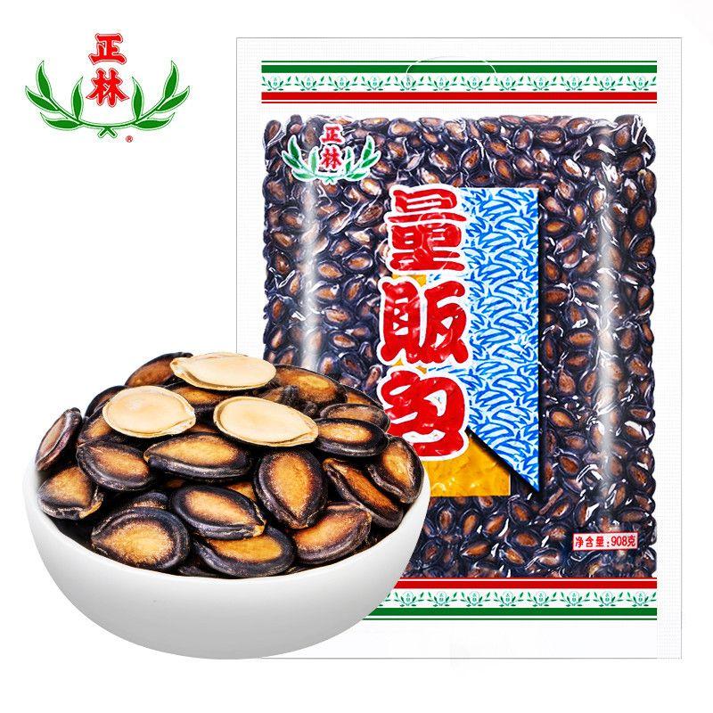 正林西瓜子话梅味炒货908g量贩装原味黑瓜子甘草味大籽年货零食
