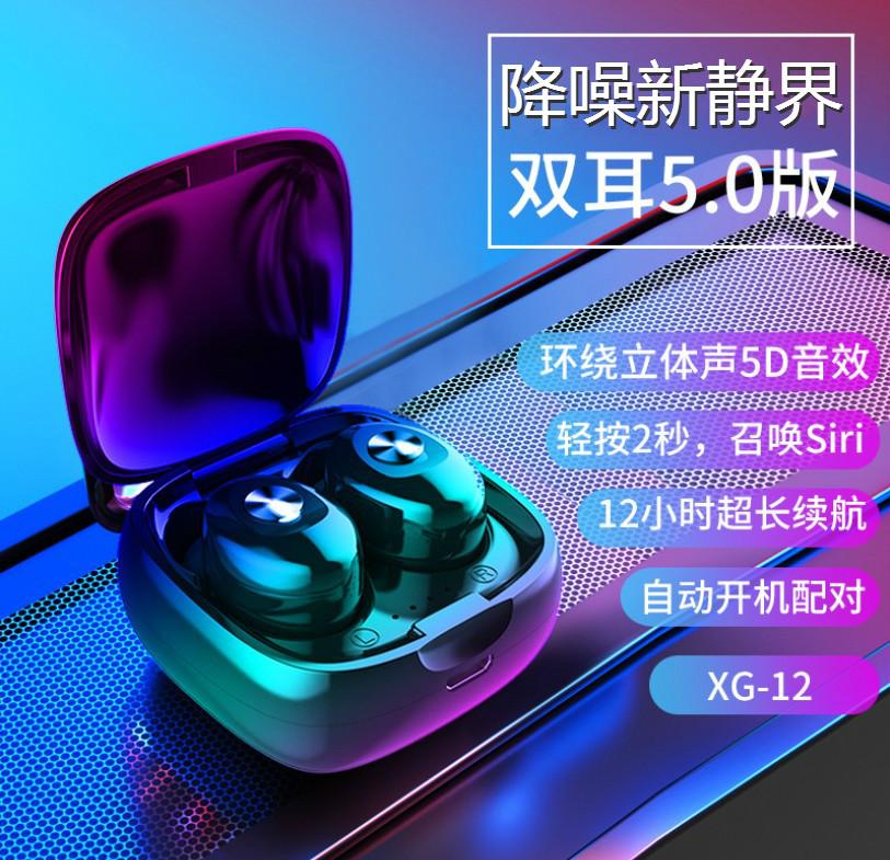 铂典 蓝牙耳机适用vivox27双耳v i vo vivoy93s运动viv0无线y97原装z3