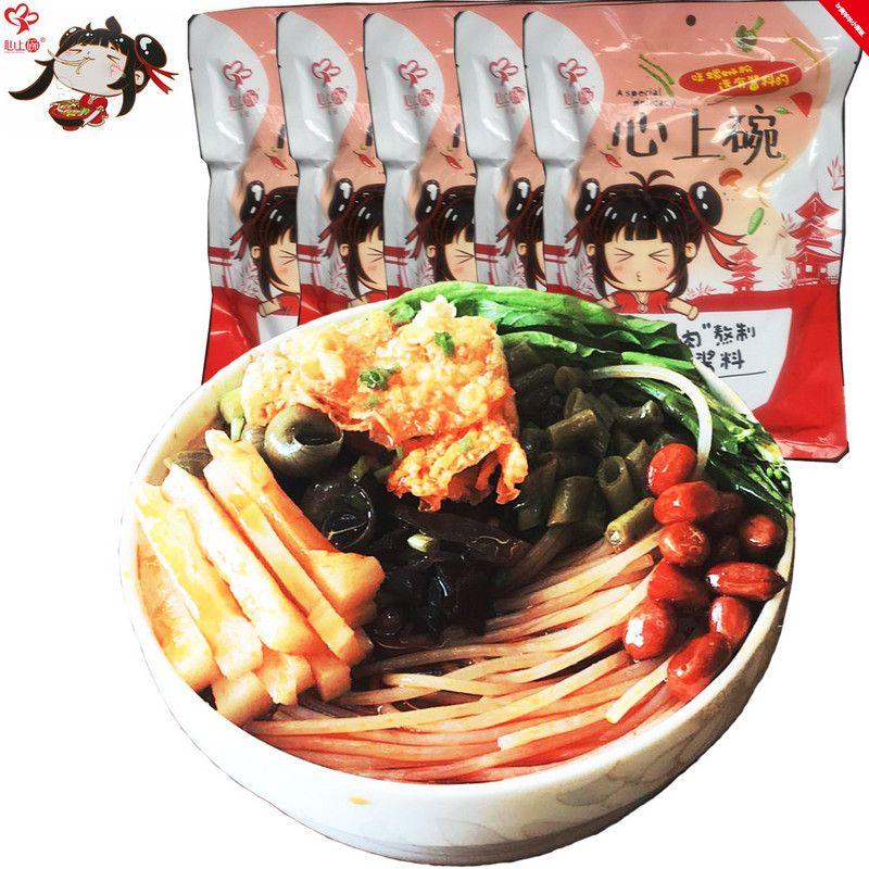 。心上碗广西柳州特产正宗螺蛳粉包邮305g*5袋酸辣螺丝粉速食螺狮
