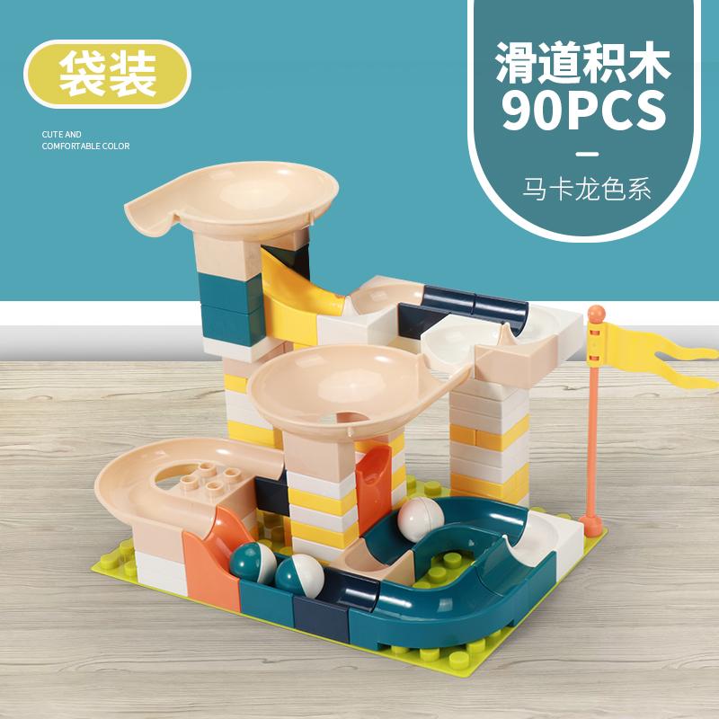 点击查看商品:大颗粒拼装益智宝宝大块儿童智力动脑玩具男孩女孩动物乐高积木