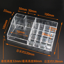 Maintenance of plastic box, multi grid tool box, screw storage box, original box, part box, component box for people science and technology mobile phone