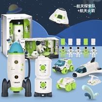 儿童航天飞机宇宙飞船载人火箭空间站套装太空宇航员模型玩具礼物