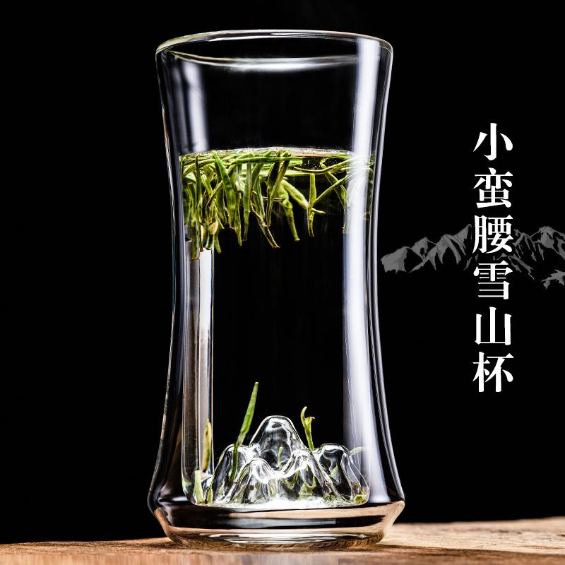 小蛮腰玻璃雪山办公室水杯双层防烫山峦创意绿茶杯家用冷水杯