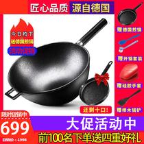 中国德国韦诺森铸炒锅不粘锅无涂层无油烟老式铁锅家用