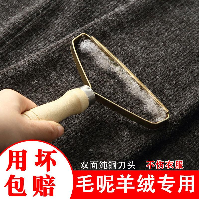大衣刮毛器干洗店剃毛器衣服毛呢去毛球神器手动刷除毛刀不伤衣物