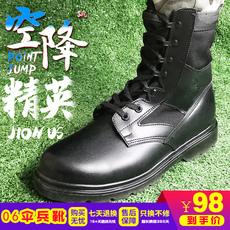 06伞兵作训靴真皮头层牛皮07作战靴子男空降兵超轻战术鞋正品军靴