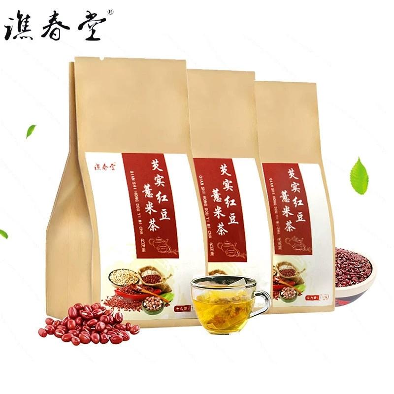 谯春堂抖音霍思燕同款红豆芡实薏米茶薏仁茶男女性除去湿气养生茶
