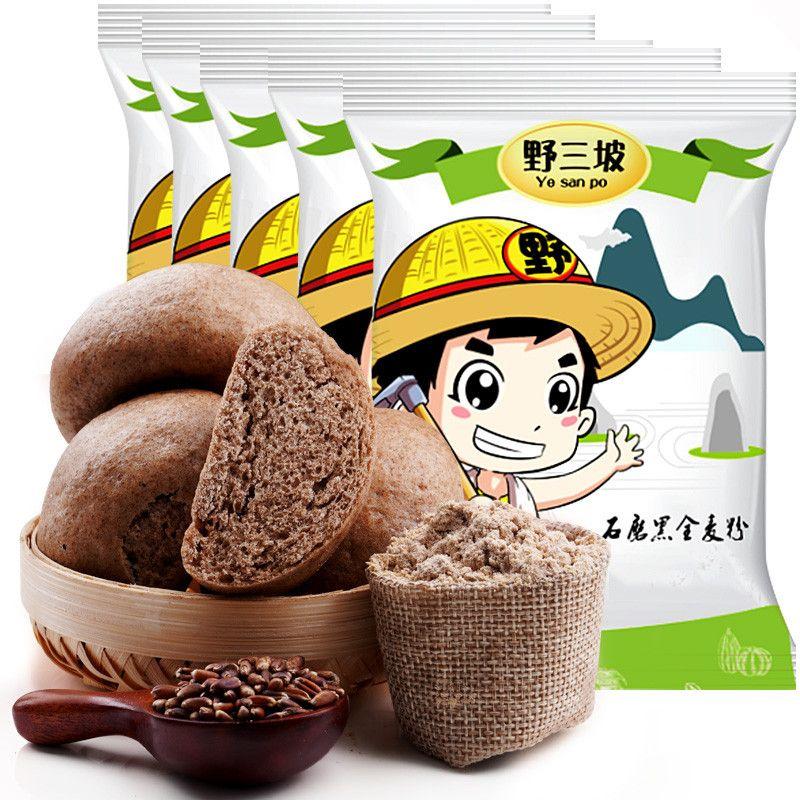 黑全麦面粉含麦麸黑麦粉纯黑小麦面包粉低筋面粉烘焙杂粮家用荞麦