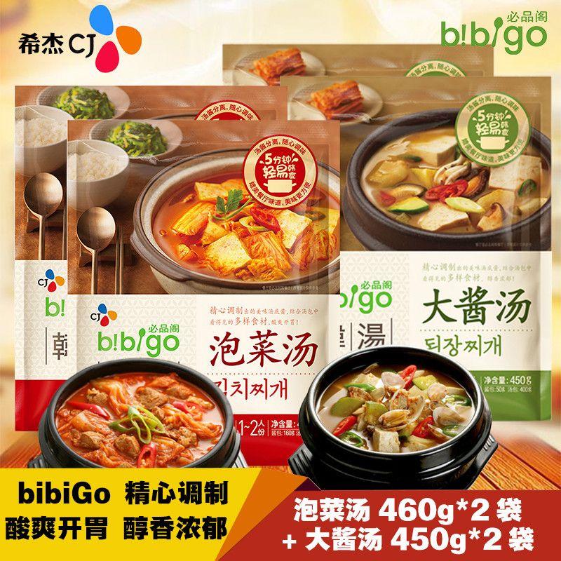 。宋茜同款必品阁韩式辣白菜泡菜汤大酱汤方便即食韩国速食豆腐汤