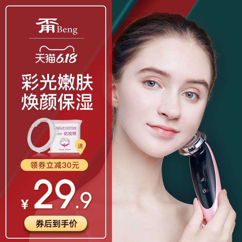 BENG美容仪器家用李佳脸部琦按摩导入洗脸仪毛孔清洁面部提拉紧致