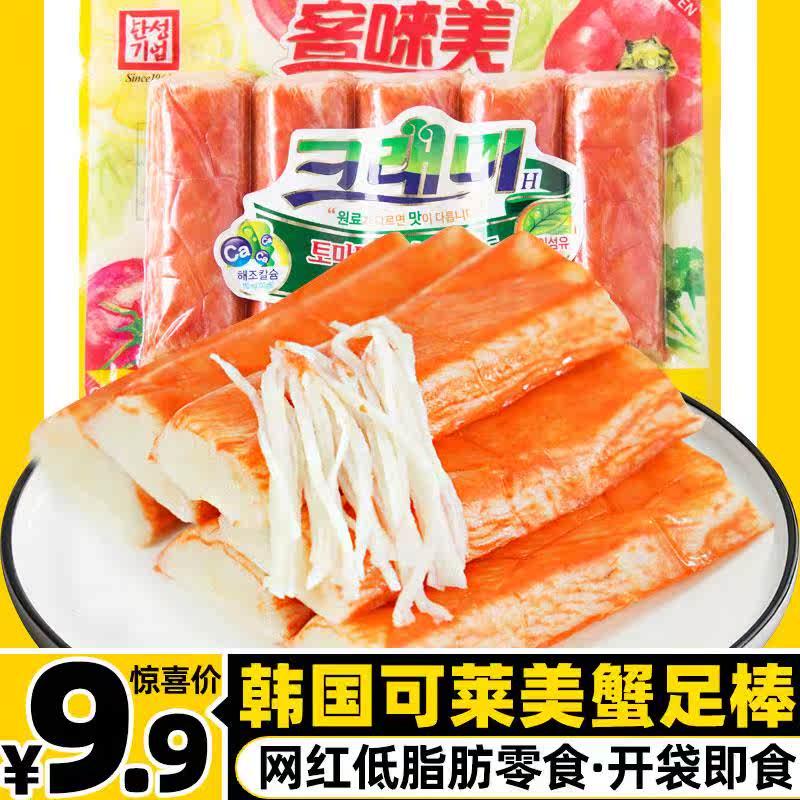 韩国蟹足棒可莱美蟹味棒网红蟹棒蟹肉棒即食手撕蟹柳火锅零食90g