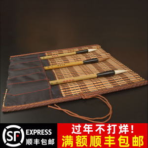 Writing brush curtain roll pen bag bamboo pole preparation roller shutter ancient style pocket book French painting supplies study room four treasure utensil pen bag large portable handmade student protection brush painting drawing materials