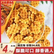 咔卡曼日式法芙餅薄脆餅乾日本風味蛋黃煎餅小紅書網紅兒童零食