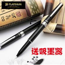 日本platinum2k7金便携毛55软头吸水楷书毛笔(小)楷笔CF-3000钢笔款
