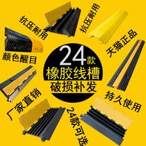 線槽減速帶橡膠PVC電纜保護槽壓線板室內戶外地麵線槽橡膠蓋線板