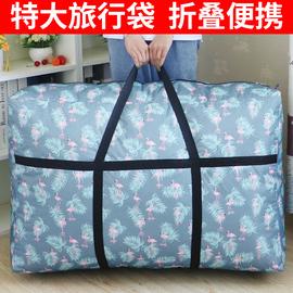 馥冰大容量牛津布袋手提包搬家收纳袋棉被防尘衣物便携旅行箱包袋