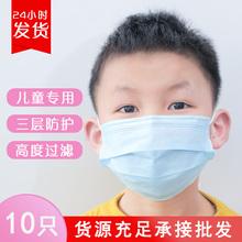 儿童现sz一次性学生zr护加厚含熔喷层FDACE认证出口