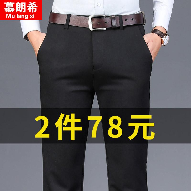 春季中年休闲裤男中老年长裤宽松弹力西裤男士薄款直筒爸爸裤子男
