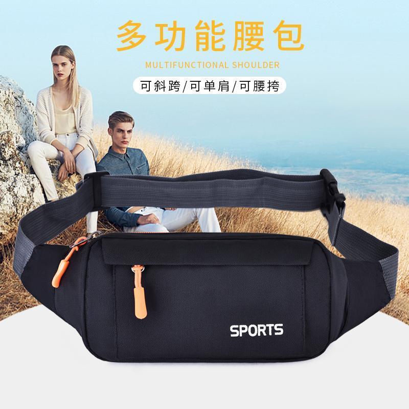 新款多功能腰包男款运动手机腰包女跑步包超轻贴身防水健身包大容满110元减100元