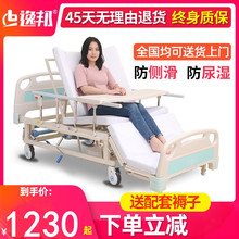 瘫痪病的护理床家bu5多功能医un翻身老的带便孔医院病床