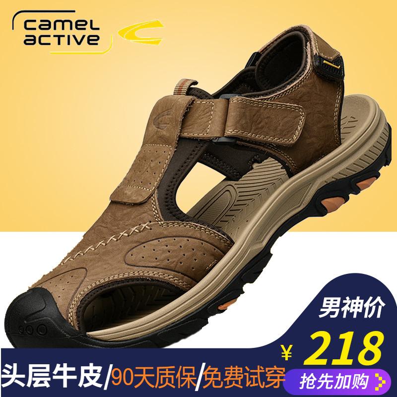 德国骆驼动感男鞋2020新款男士包头真皮凉鞋休闲户外爸爸沙滩鞋潮
