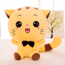 Cute cat Plush Toy Large doll small pillow sleeping doll doll doll doll birthday gift girl