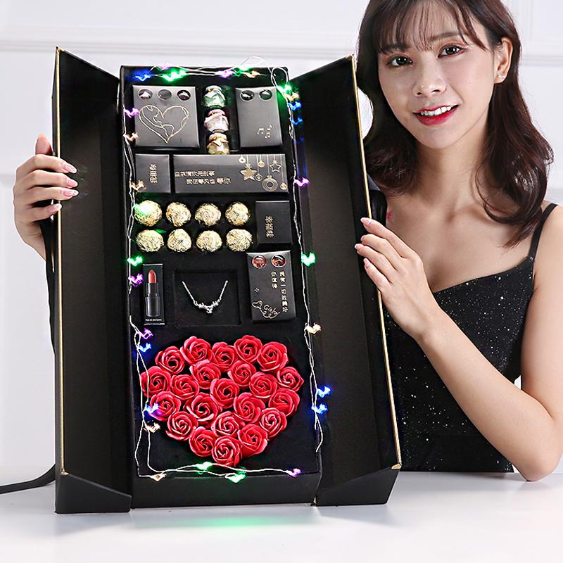 创意潮流520礼物送女生女友朋友闺蜜实用情人节浪漫爱情老婆生日