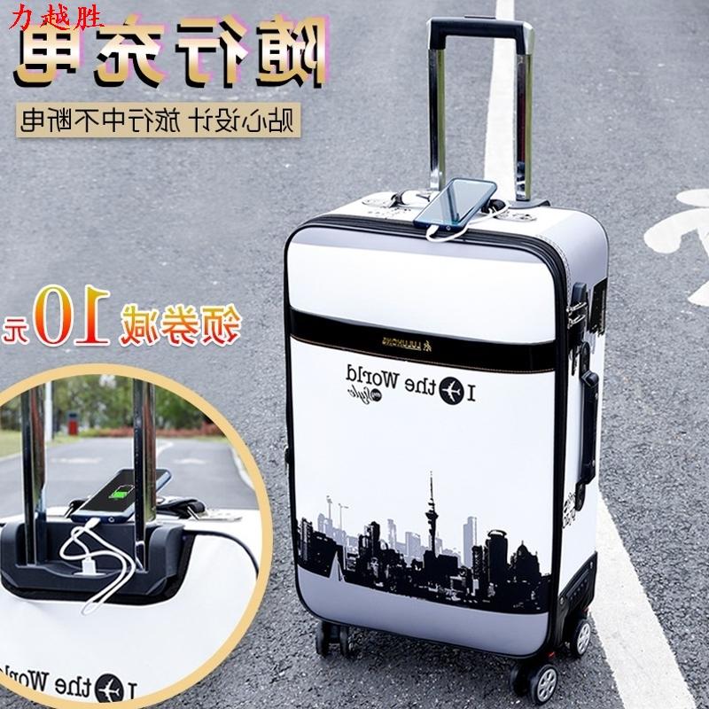 行李箱男多功能智能充电密码箱可充电行李箱男旅行箱28寸皮箱包