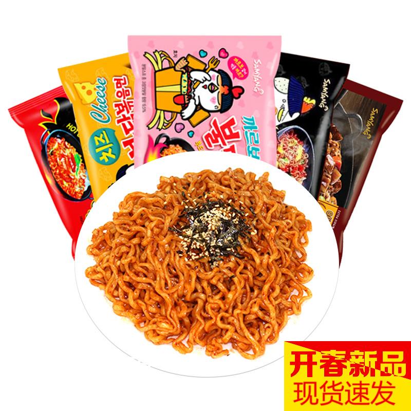 韩国进口三养火鸡面超辣5种口味组合奶油芝士双倍辣方便面炸酱面