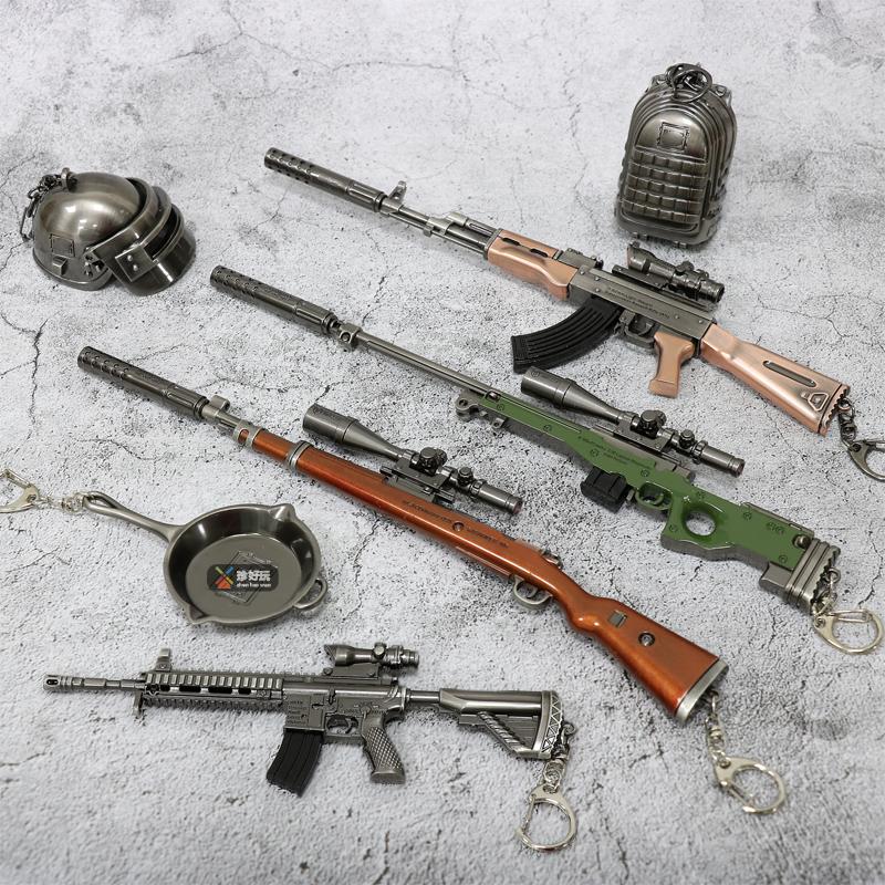 绝地求生周边kar98K狙击awm模型sks平底锅3级包甲三级头盔钥匙扣