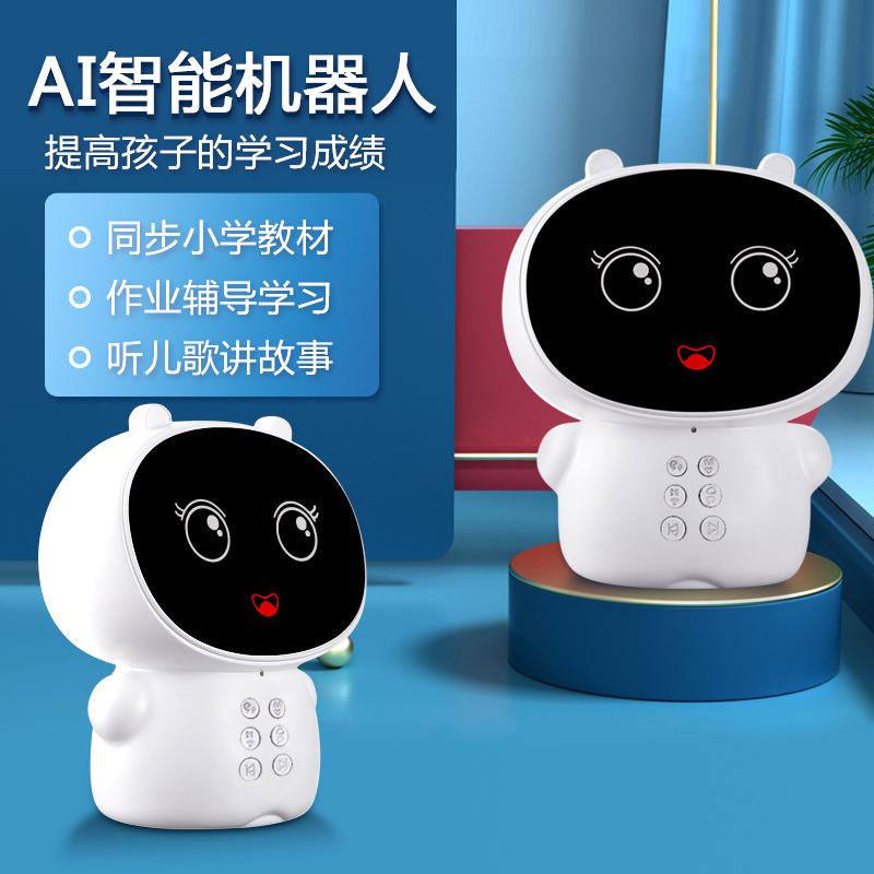 蔚领 Ai早教机儿童智能机器人 语音益智陪伴玩具 小谷人工对话小白高科技多功能教育学习机男女孩家庭故事机