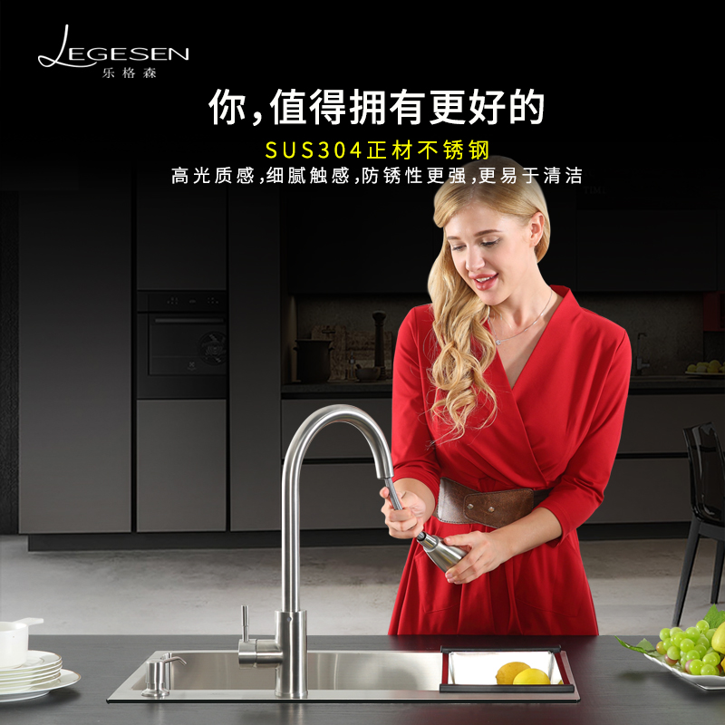 304不锈钢水槽单槽台下盆嵌入式手工盆厨房洗手洗菜盆单槽大小号