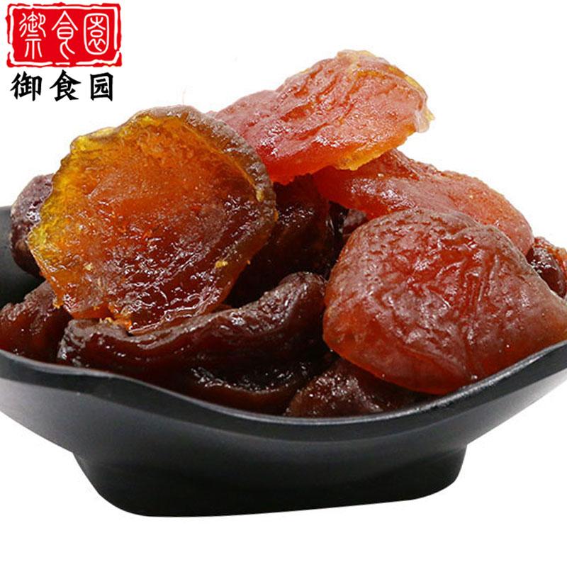 北京果脯蜜饯御食园果肉干杏脯桃脯山楂脯休闲食品零食大礼包特产