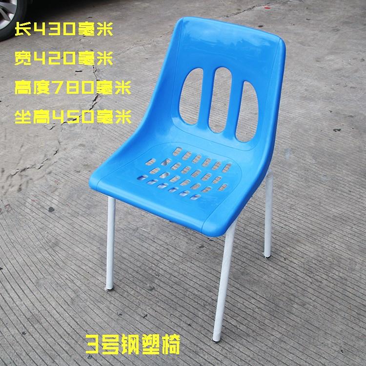 背椅办公新增椅椅铁靠2020学习新款子椅椅靠培训办公培训椅()