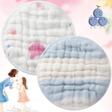 12片纯棉纱布可洗款ni7溢乳垫哺uo漏奶垫产后溢奶垫胸垫加厚