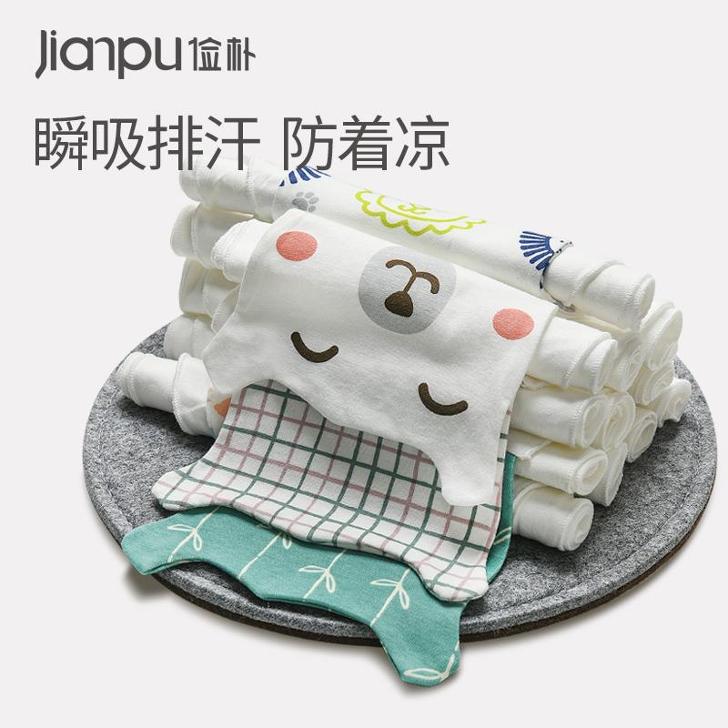 吸汗巾婴儿纯棉儿童幼儿园宝宝隔汗巾运动小孩后背止汗大号垫背巾