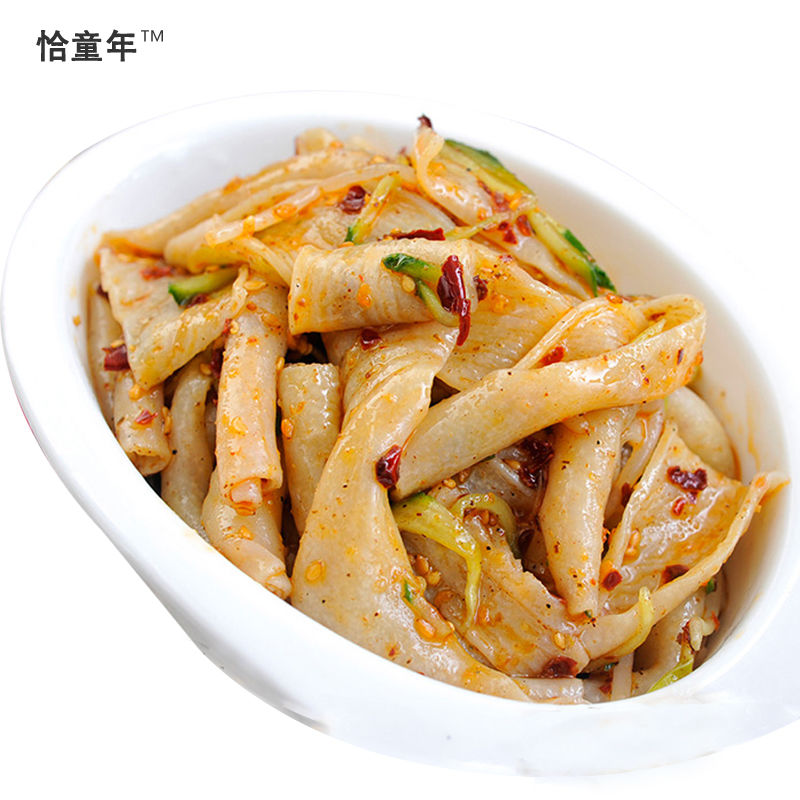 特产免煮干面皮干凉皮1000g/218g精装带调料热炒面食凉拌速食小吃