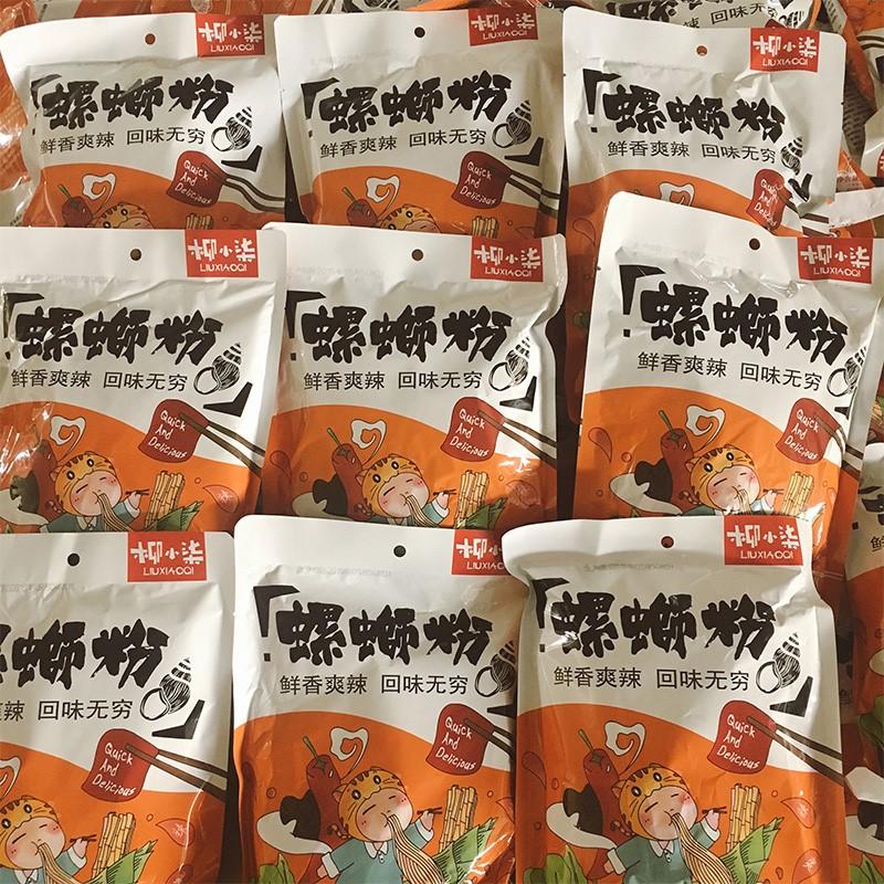 柳小柒螺蛳粉广西正宗螺丝粉5包网红螺狮粉方便面酸辣粉州米粉线