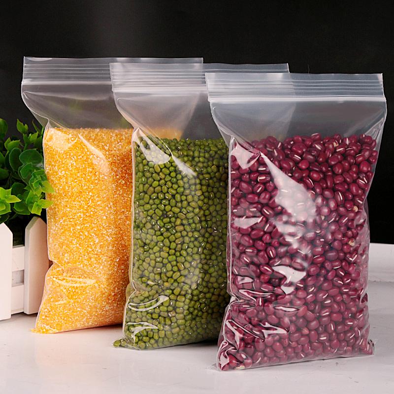 加厚食品自封袋透明茶叶大号密封袋特厚封口塑料食品包装袋子干货