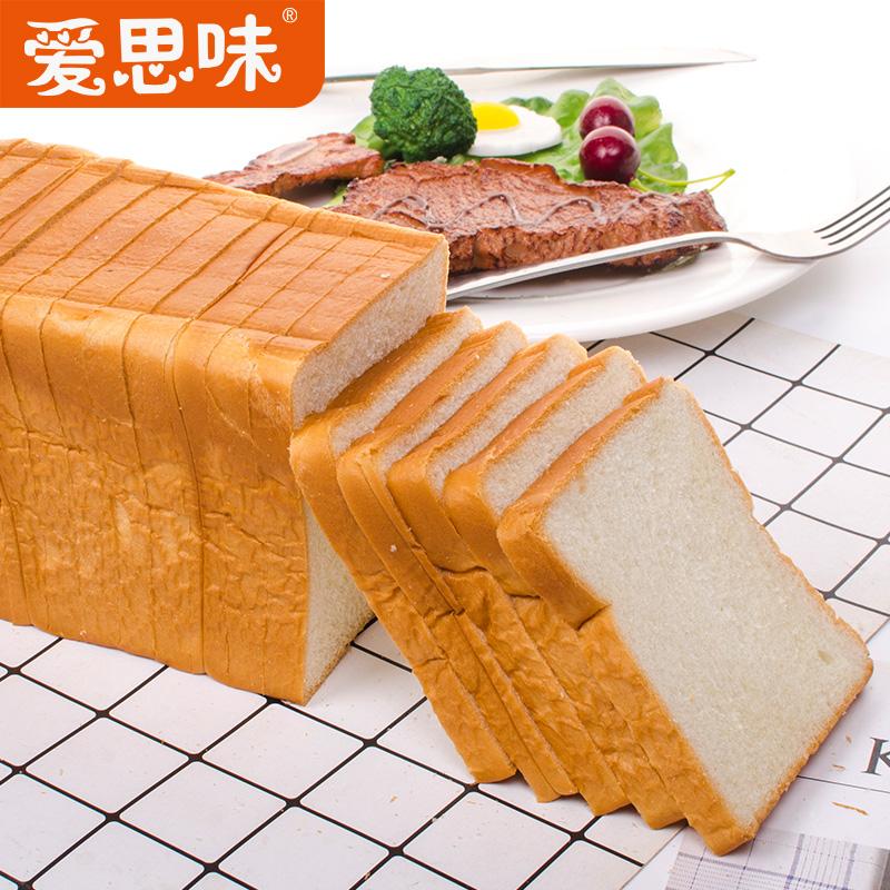 手撕切片吐司面包早餐糕点办公室零食食品三明治休闲零食网红小吃