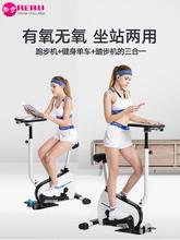 正品踏步机家用减肥机太空ji9步机椭圆qi慢跑步(小)型健身