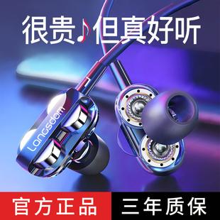 适用华为耳机原装正品P40 Nova7 5Z荣耀Play4T 30s 20 X10八核重低音降噪电竞游戏吃鸡专用K歌手机入耳式耳塞