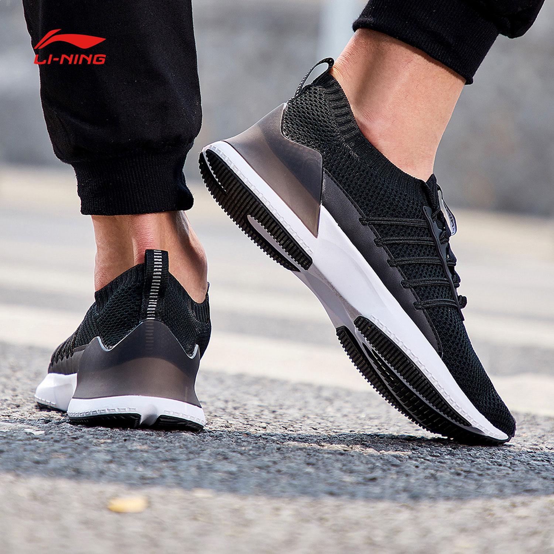 李宁跑步鞋男鞋减震耐磨透气支撑一体织经典男士休闲鞋子运动鞋男