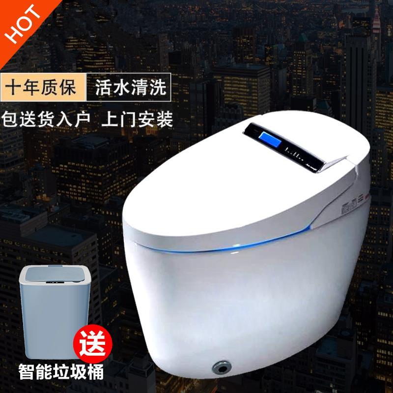 科勒全自动智能马桶即热家用遥控大冲力电动坐便一体式坐便器包邮