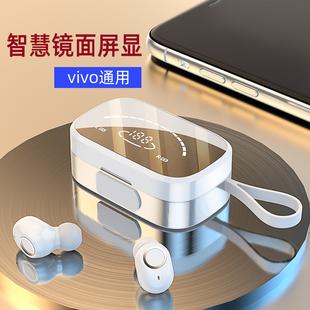 原装正品蓝牙耳机适用vivo手机无线x30x50x60x9x21vivox23x20x7x27通用2021年新款vivos7s6s9入耳式IQOO旗舰