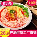 莫小美柳州螺蛳粉特产广西正宗螺狮粉粉丝方便速食米线305g*5包装